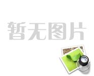 与绵阳市鸿兴财务咨询有限公司签订bob注册建设服务