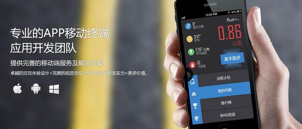 在安卓app开发中避免数据泄露的4种方法