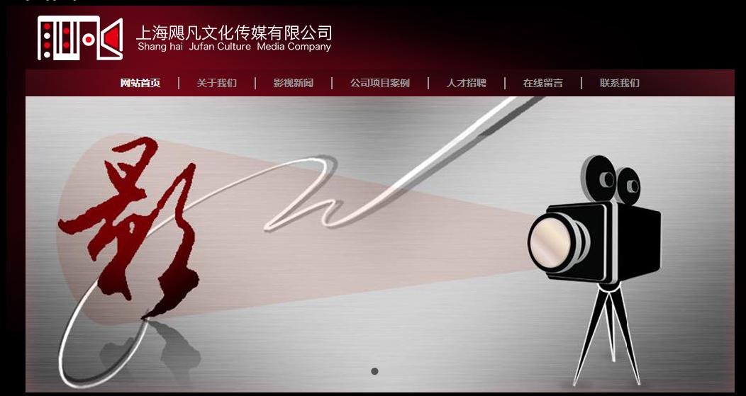 与上海飓凡文化传媒有限公司签订bob注册建设服务