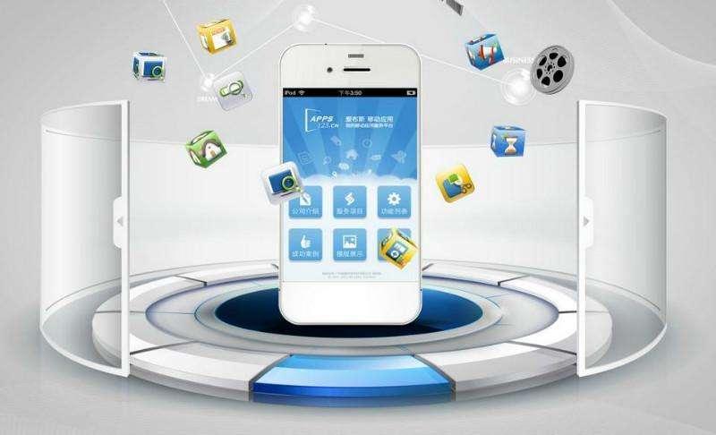 Android手机APP开发有哪些优势